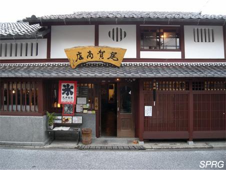 marumanトークライブ近江八幡